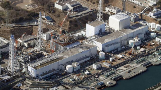 un'immagine della centrale di Fukushima