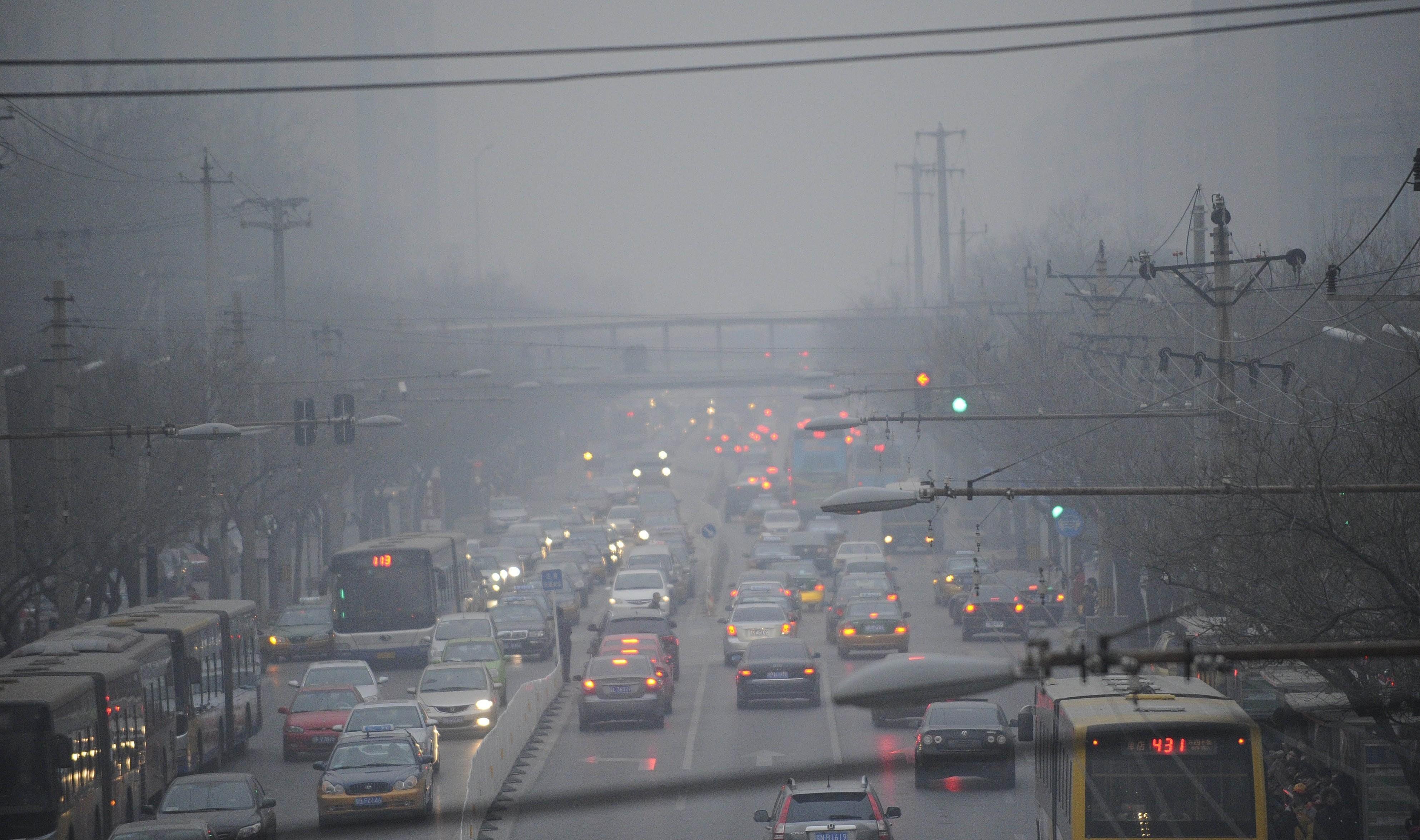 aria inquinata