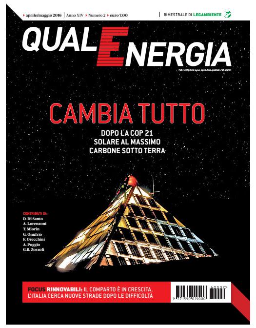copertina QualEnergia 2 2016