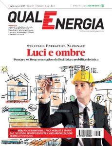 Qualenergia32017
