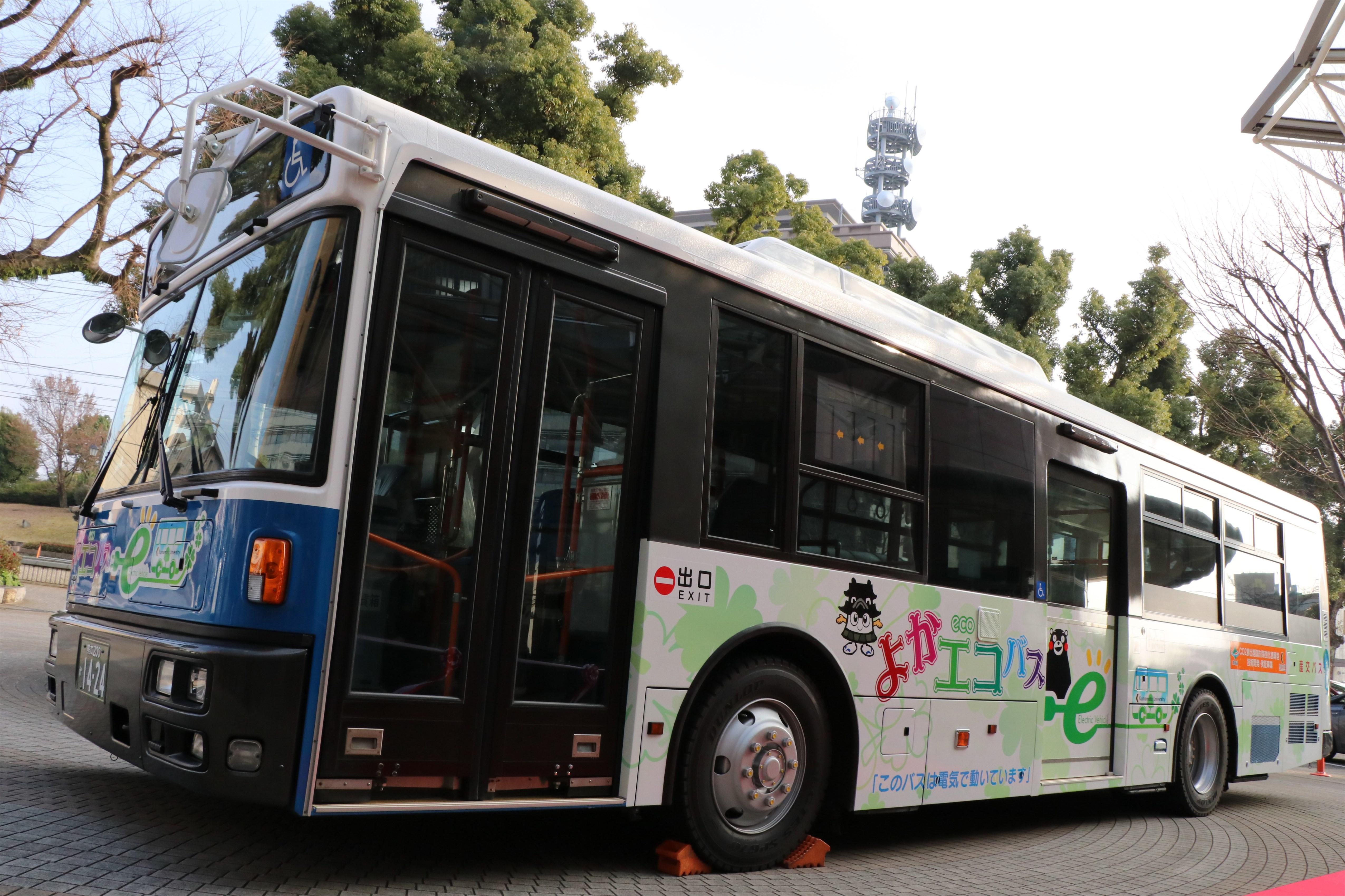 gli autobus Elettrici: Primi Test Con La Tecnologia Di Nissan Leaf In Giappone