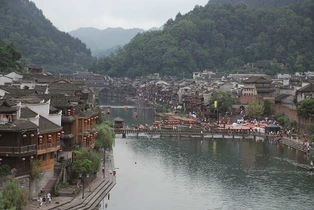 Un'immagine di Fenghuang