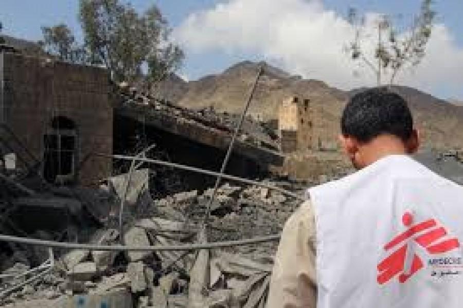 Yemen, attacco ad Msf