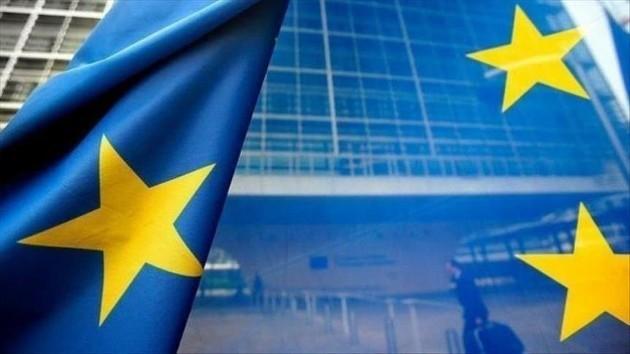 L'immagine di una bandiera dell'Unione Europea
