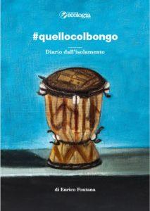 cover #Quellocolbongo