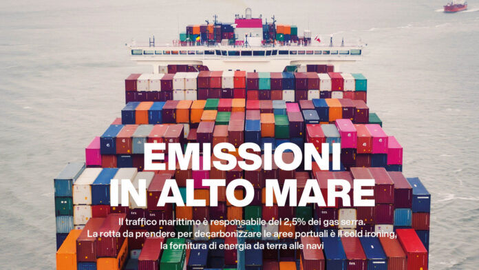 visual emissioni in alto mare